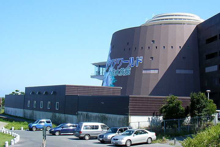 水族館の空調機改修工事