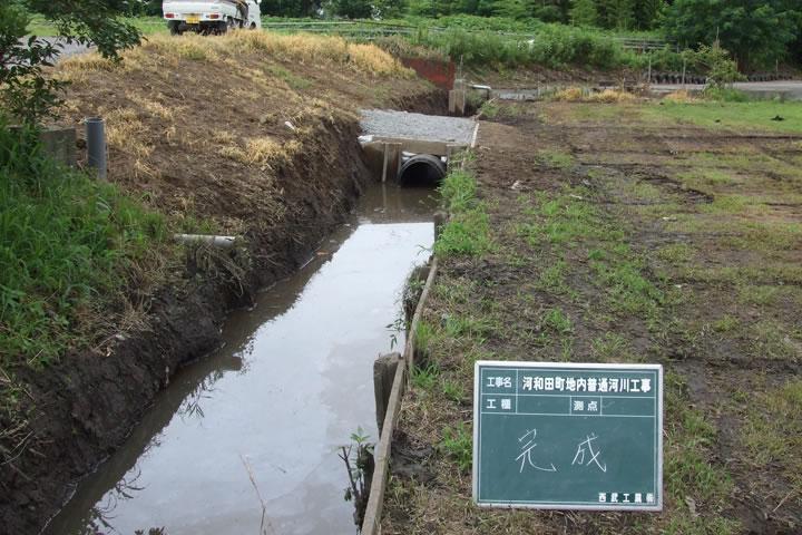 用水路の清掃